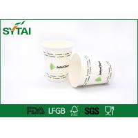 Buy cheap Logo custom disposable coffee cups Certificates FSC / SGS / FDA / LFGB product