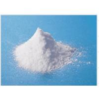 Buy cheap Ethyl vanillin powder Food/Feed/Industrial Grade from wholesalers
