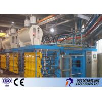 Buy cheap Strong Stable Eps Block Molding Machine With Vacuum System HR-1400 product