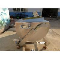 Buy cheap 220V Vegetable Cleaning Machine, Water Circulating Commercial Vegetable Washer from wholesalers