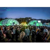 Buy cheap Steel and PVC 35M Geodesic Dome Projection For Movie Festival from wholesalers