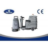 Buy cheap Nimble Intelligent Floor Scrubber Dryer Machine , Waterproof Floor Washing Machine from wholesalers