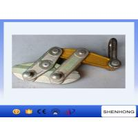 Buy cheap 50Kn Cable Pulling Clamp SKG50N Gripping Anti Twisting Steel Wire Rope. from wholesalers