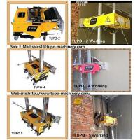Buy cheap rendering machine from wholesalers