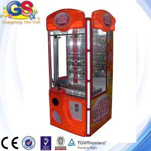lock vending machine