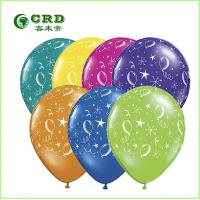 "Buy cheap 11"" toy balloon helium manufacturer baby shower balloons from wholesalers"