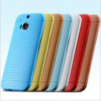 China Top HTC One M8 Back Phone Shell M8 Case Slim Phone Cover Perfectly Fit Protective Skin on sale