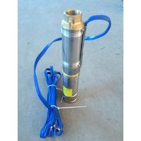 Buy cheap Seawater Desalination DC Solar Water Pump Environment Protection Easy Operation from wholesalers