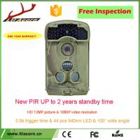 Buy cheap Best Sell Ltl Acorn HD Picture and Video SMS & MMS Wireless Scouting No Glow Hunting Camera from wholesalers