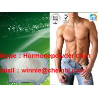 Buy cheap White crystalline Local Anesthetic Drugs Procaine hydrochloride 99% from wholesalers