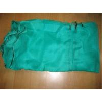 Buy cheap Debris Scaffolding Safety Netting / Scaffolding Safety Products from wholesalers