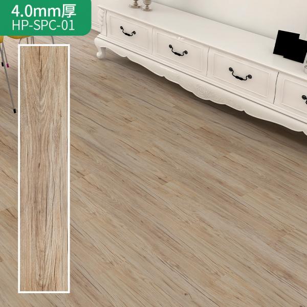 Buy cheap pvc vinyl flooring Stock click 4mm SPC Flooring Vinyl Plank from wholesalers