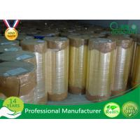 Buy cheap White / Yellow Adhesive Bopp Tape Jumbo Roll For Industrial Carton Bundling from wholesalers