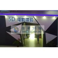 Buy cheap 5D Cinema System With High Definition Image, Easy For Installation product