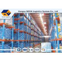 Buy cheap Industrial Steel Storage Drive In Pallet Racking Q235B For Food Industry from wholesalers