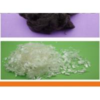 Buy cheap pla fiber, pla short cut fiber grade for wet wipes from wholesalers