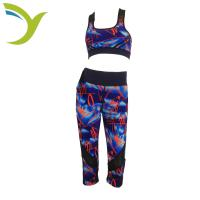 Buy cheap Women's sexy yoga bra suits bra with mesh and strap sports bra and cropped pants suits from wholesalers