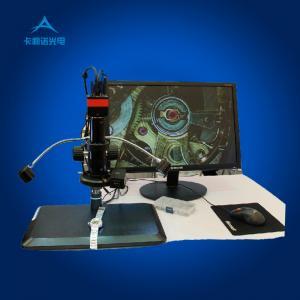 Buy cheap HDR Anti-reflective 1.3MP VGA Microscope Camera Inspection Camera product