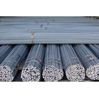 Buy cheap Building Metal Deformed Reinforcing Steel Bars , High Tensile Reinforcement Bar from wholesalers