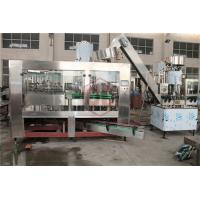 Buy cheap Rotary 3 In 1 Herbal Tea Glass Bottle Rinser Filler Capper Machine Full Automatic from wholesalers