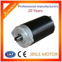 Buy cheap 12v Dc Permanent Magnet DC Motor , Custom Iron Brush High Efficiency Motor from wholesalers
