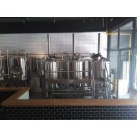 Buy cheap Commercial Beer Brewing Equipment , Stainless Steel 40 BBL Brewhouse Steam Heated product