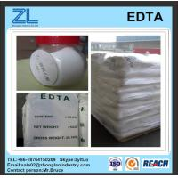 Buy cheap Best price EDTA powder from wholesalers