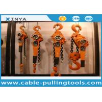Buy cheap Basic Construction Tools 3 Ton Capacity Lever Chain Hoist Lever Block from wholesalers