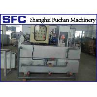 Buy cheap Sewage Treatment Polymer Preparation Unit , Flocculation Preparation System On DAF product