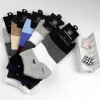 Buy cheap Men's ankle socks with customer's logo from wholesalers