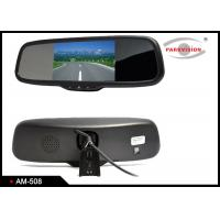 Buy cheap Audio Car Reverse Camera Monitor / Rear View Lcd Monitor Built In Speaker With Microphone product
