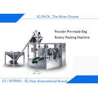 Buy cheap PLC Control Rotary Packing Machine SS304 Stainless Steel Electric / Pneumatic Driven from wholesalers