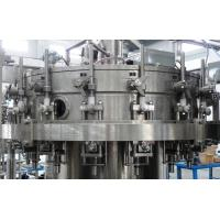 Buy cheap Glass bottled sodas, water filling line, beer bottle fillers carbonated filling machines from wholesalers