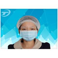 Buy cheap Customized Disposable surgical Non-woven 3 ply face mask tie on Anti Pollution from wholesalers