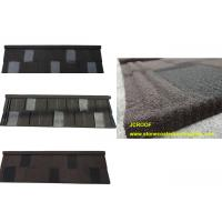 Buy cheap SONCAP / UL Shake Tile Corrugated Galvanized Roof Panels In Kenya from wholesalers