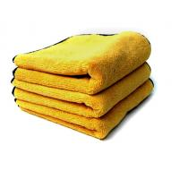 Buy cheap Microfiber Towels for Cars from wholesalers
