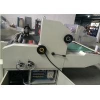 Buy cheap Window Water - Based Thermal Laminator Machine Four Rollers Double Pressure from wholesalers