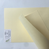 Buy cheap 450gsm Colorful 70*100mm / 787*1092mm / 889*1194mm Gift Wrapping Paper from wholesalers