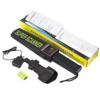 Buy cheap 3 Alarm Modes Sensitive Hand Held Metal Detector from wholesalers