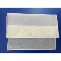 Buy cheap Factory offer, FDA Approval, Silicone Oil Qualification /50/100 micron Rosin Press Filter Bags For Rosin Press Filter from wholesalers