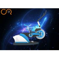 Buy cheap Cool Desigh Virtual Reality Sports Simulators VR Treadmill With Real Time Motion Bumps from wholesalers