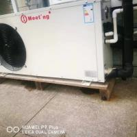 Buy cheap Air source heat pump 5KW heating ,Residential heating bathroon hot water from wholesalers