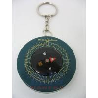 Buy cheap 2012 muslim qibla compass from wholesalers