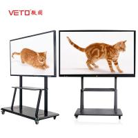 Buy cheap Infrared Technology Touch Screen Interactive Whiteboard For Conference / Education from wholesalers