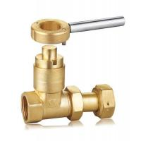 Buy cheap High Pressure G Thread Brass Magnetic Locking Gate Valve For Water Meter from wholesalers
