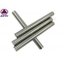 Buy cheap Solid Carbide Round Blanks , Tungsten Carbide Round Bar For Hole Boring Cutter Tools from wholesalers