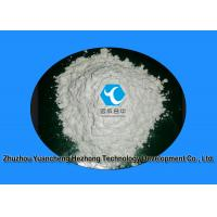 Buy cheap White Powder Progesterone Cyproterone Acetate For Female Hormone CAS 427-51-0 from wholesalers