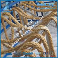 Buy cheap ropes the highest breacking strength ropes with UHMWPE yarn material from wholesalers