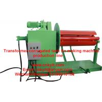 Buy cheap Automatic Hydraulic steel roll feeding machine also named Hydraulic decoiler product