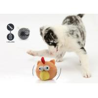 Buy cheap Lovely Interactive Dog Toys , Battery Operated Automatic Dog Toy For Entertainment from wholesalers